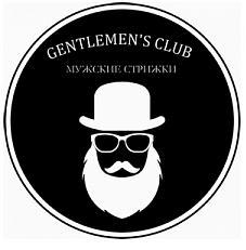 barbershop-gentlemen-s-club-izyskannaya-muzyka-kievskoy-tsiryulni