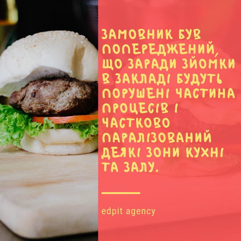 Реклама для ресторану і кафе приклади