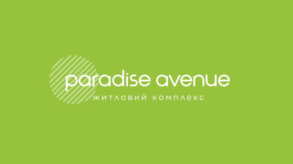 клиент_edpit agency_парадайз авеню