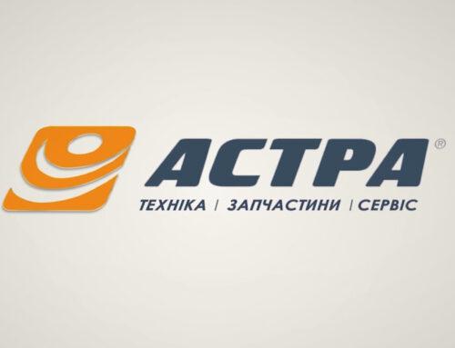 Кейс анимационного ролика для компании АСТРА