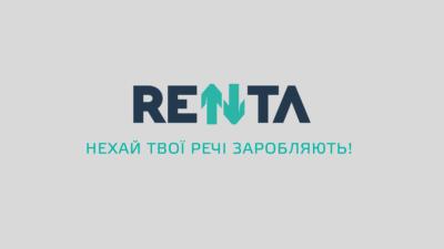 Renta - edpit client